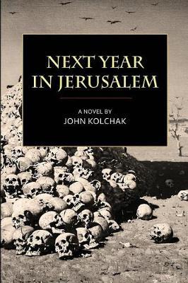 Next Year in Jerusalem (Paperback)