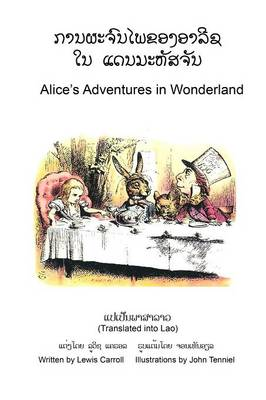 Alice's Adventures in Wonderland (Translated Into Lao) (Paperback)
