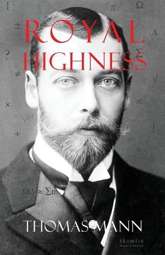 Royal Highness (Paperback)
