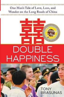 Double Happiness (Trade Paper) (Paperback)