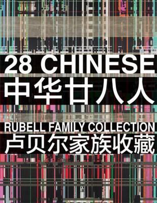 28 Chinese (Paperback)