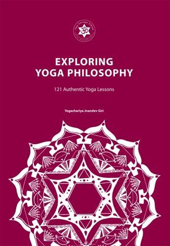 YOGA EXPLORING YOGA PHILOSOPHY 2017 (Paperback)