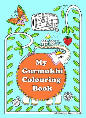 My Gurmukhi Colouring Book (Paperback)