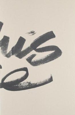 Kings Wharf and Superdudeywords (Paperback)