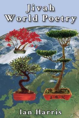 Jivah World Poetry (Paperback)