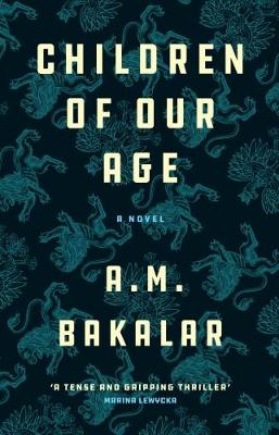Children of Our Age (Paperback)