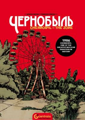 Chernobyl the Zone 2016 (Paperback)