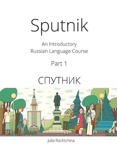 Sputnik: An Introductory Russian Language Course, Part I (Paperback)