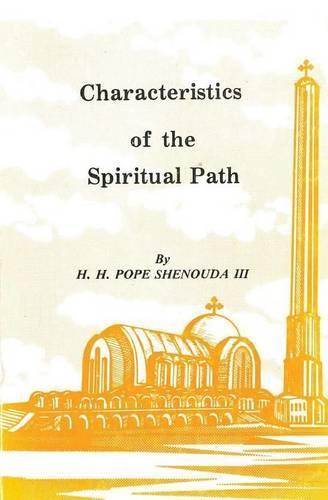 Characteristics of the Spiritual Path (Paperback)