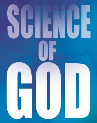 Science of God - Quantum Relativity 2 (Paperback)