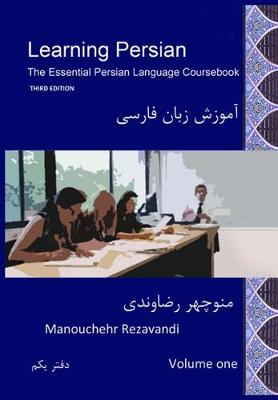 Learning Persian: The Essential Persian Language Coursebook (Paperback)