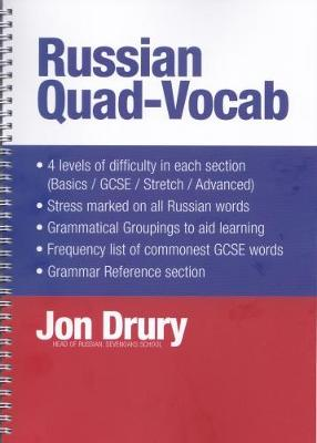 Russian Quad-Vocab: A Vocabulary Book for Beginners and Intermediate Learners, with Individual Topics Sorted into Four Levels of Difficulty 2017 (Spiral bound)