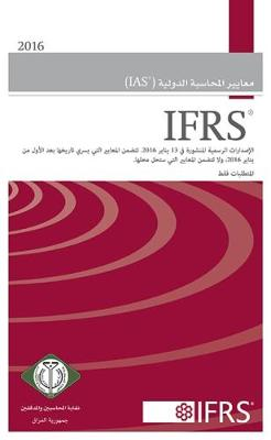 International Accounting Standards (IAS) (Paperback)
