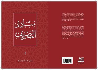 Mabadi' al-Tasrif: Introduction to Arabic Morphology - Islamic Sciences Texts Series 2 (Paperback)