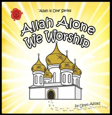 Allah Alone We Worship - Allah Is One (Paperback)