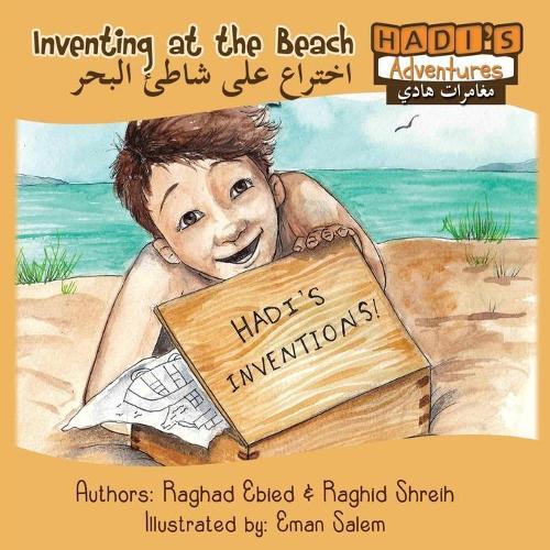 Hadi's Adventures: Inventing at the Beach (Paperback)
