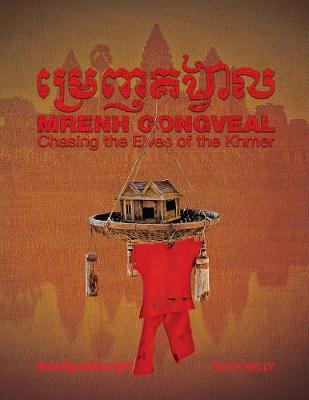 Mrenh Gongveal: Chasing the Elves of the Khmer (Paperback)