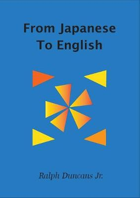 From Japanese to English (Paperback)