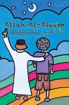 Allah Al-Aleem - Who Is Your Rabb? 1 (Hardback)