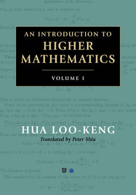 The Cambridge China Library: An Introduction to Higher Mathematics 2 Volume Set (Hardback)