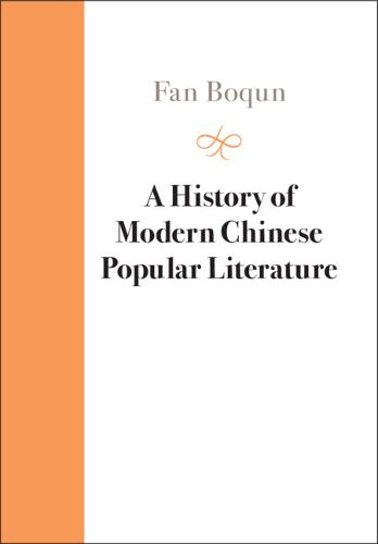 A History of Modern Chinese Popular Literature - The Cambridge China Library (Hardback)