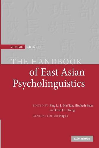 The The Handbook of East Asian Psycholinguistics: Volume 1, Chinese: The Handbook of East Asian Psycholinguistics Volume 1 - The Handbook of East Asian Psycholinguistics 3 Volume Paperback Set (Paperback)