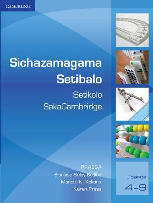 Sichazamagama Setibalo Setikolo SakaCambridge (Siswati) - CAPS Mathematics and Accounting Dictionaries (Paperback)