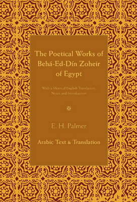 The Poetical Works of Beha-Ed-Din Zoheir of Egypt 2 Part Set: With a Metrical English Translation, Notes and Introduction (Paperback)