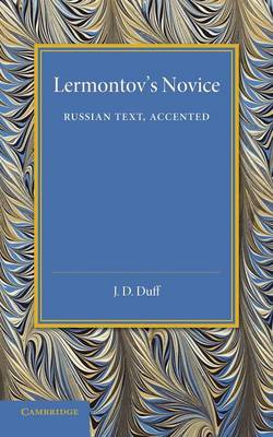 Lermontov's Novice: Russian Text, Accented (Paperback)