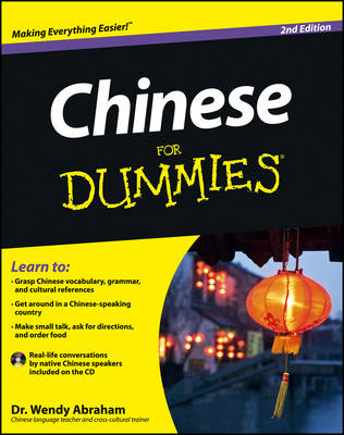 Chinese For Dummies (Paperback)