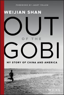 Out of the Gobi: My Story of China and America (Hardback)