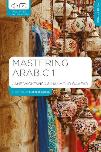 Mastering Arabic 1 - Mastering Arabic 1 (Paperback)
