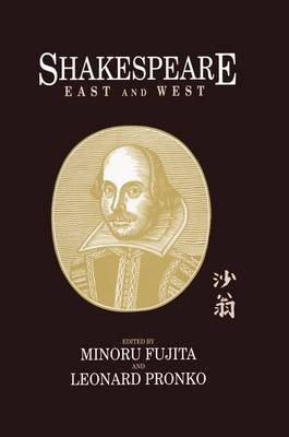 Shakespeare East and West (Paperback)