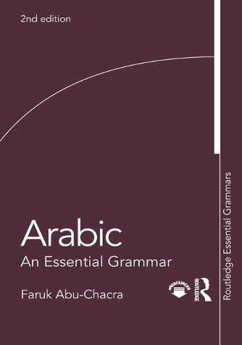 Arabic: An Essential Grammar - Routledge Essential Grammars (Paperback)