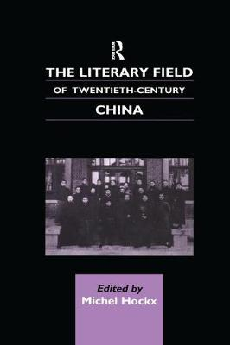 The Literary Field of Twentieth Century China (Paperback)