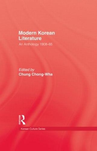 Modern Korean Literature (Paperback)