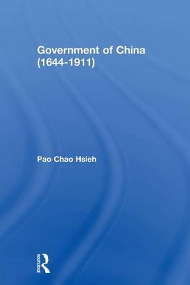 Government of China (1644-1911) (Paperback)