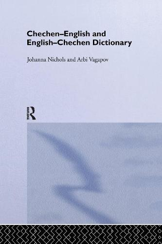 Chechen-English and English-Chechen Dictionary (Paperback)