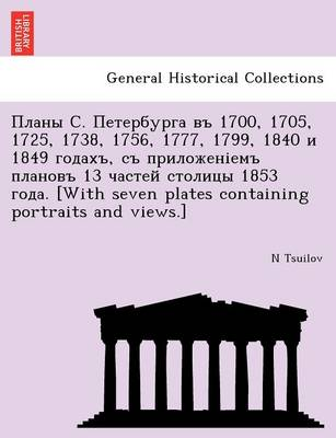 . 1700, 1705, 1725, 1738, 1756, 1777, 1799, 1840 1849 , 13 1853 . [With Seven Plates Containing Portraits and Views.] (Paperback)