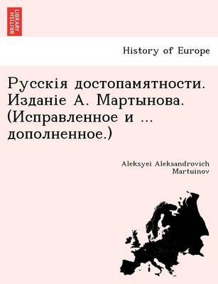 . . . ( ... .) (Paperback)
