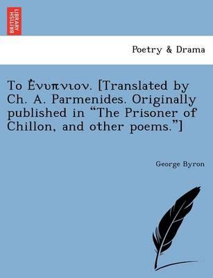 Το Ἐνυπνιον. [Translated by Ch. A. Parmenides. Originally published in The Prisoner of Chillon, and other poems.] (Paperback)