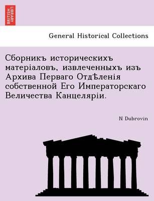 , . ( ... (Paperback)