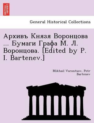 Apxnbb Khrer Bopohuoba: Bymarn Paoa M Ji Bopohuoba (Paperback)