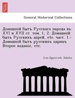XVI XVII . . (Paperback)