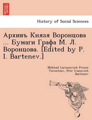 Apxnbb Khrer Bopohuoba: Bymarn Ipaoa M Ji Bopohuoba (Paperback)