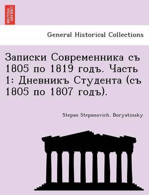 1805 1819 . 1: ( 1805 1807 ). (Paperback)