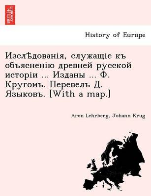 , ... ... . . . . [With a Map.] (Paperback)