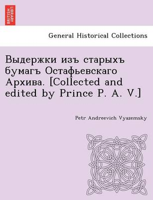 . [Collected and Edited by Prince P. A. V.] (Paperback)