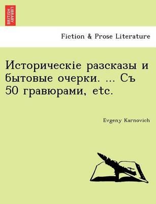 . ... 50 , Etc. (Paperback)
