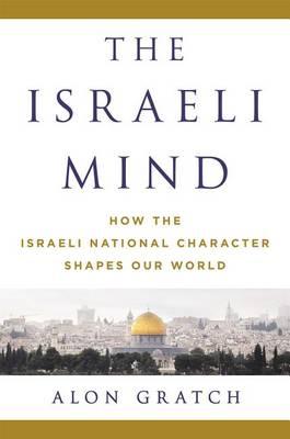 The Israeli Mind (Hardback)